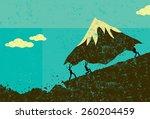 moving mountains businessmen... | Shutterstock .eps vector #260204459