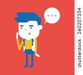 character illustration design.... | Shutterstock .eps vector #260207354