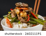 chinese style beef and green... | Shutterstock . vector #260211191