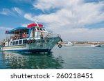 tavira  portugal   september 16 ... | Shutterstock . vector #260218451