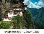 Paro  Bhutan   August 11  2014...