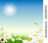 beautiful vector summer scene.  ...   Shutterstock .eps vector #26028451