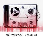 vintage grey analog recorder... | Shutterstock . vector #2603198