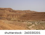 The Road Along The Canyon Of...