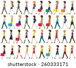 group of faceless people... | Shutterstock .eps vector #260333171