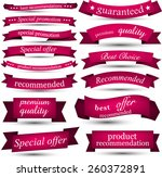set of magenta banners and... | Shutterstock .eps vector #260372891