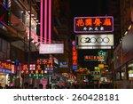 hong kong  china   december 9 ...