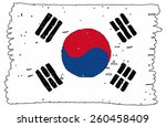 flag of south korea | Shutterstock . vector #260458409