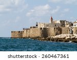 Acre Seen From The Sea  Israel