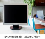 modern workspace with computer... | Shutterstock . vector #260507594