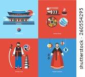 korea flat travel | Shutterstock .eps vector #260554295