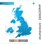 united kingdom map with... | Shutterstock .eps vector #260620949