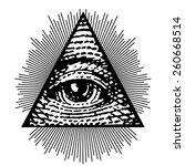 vector eye of  providence | Shutterstock .eps vector #260668514
