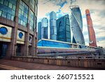 Постер, плакат: Business center Moscow City