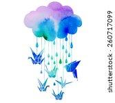 crane | Shutterstock .eps vector #260717099