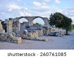 Small photo of LIMASSOL, CYPRUS -4 JANUARY 2015- Editorial: Kourion (aka Curias or Curium) is a major Greek and Roman archaeological site located near Limassol (Lemesos) on the South coast of Cyprus.