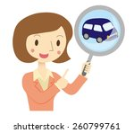 business woman to assess the car   Shutterstock .eps vector #260799761