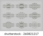 calligraphic design elements.... | Shutterstock .eps vector #260821217