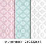 set of colorful floral... | Shutterstock .eps vector #260822669