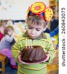 little cute boy having birthday ...   Shutterstock . vector #260843075