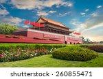 Tiananmen Gate In Beijing ...