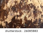 grunge texture  from very old leather cover shallow depth of field.  focus on center. - stock photo