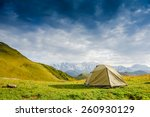tourist tent in camp among... | Shutterstock . vector #260930129