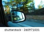 view in the car mirror at speed | Shutterstock . vector #260971031