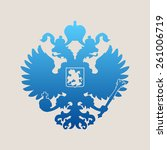 russian blue coat of arms... | Shutterstock .eps vector #261006719