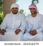 students on university campus | Shutterstock . vector #261016274