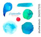 colorful watercolor texture set ... | Shutterstock .eps vector #261017231