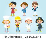 professions for kids | Shutterstock .eps vector #261021845