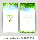 set of four natures banners | Shutterstock vector #261025799