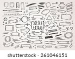 hand drawn sketch hand drawn... | Shutterstock .eps vector #261046151
