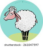 illustration funny sheep... | Shutterstock .eps vector #261047597