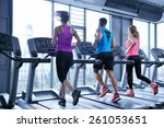group of young people running... | Shutterstock . vector #261053651