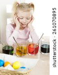 portrait of little girl during... | Shutterstock . vector #261070895