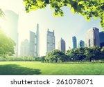 park in  lujiazui financial...   Shutterstock . vector #261078071