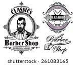 set of vector emblems on a... | Shutterstock .eps vector #261083165