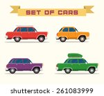 set with vintage cars  vector...