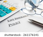 life insurance policy   Shutterstock . vector #261176141