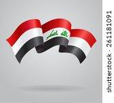 iraqi waving flag. vector...   Shutterstock .eps vector #261181091