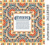 abstract ethnic ornate... | Shutterstock .eps vector #261183485