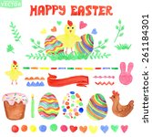 easter watercolor decor set... | Shutterstock .eps vector #261184301