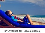 little boy relaxed on summer... | Shutterstock . vector #261188519