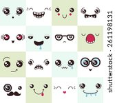 set of cute vector faces ... | Shutterstock .eps vector #261198131