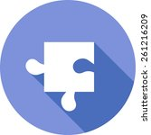 vector flat icon of part of the ... | Shutterstock .eps vector #261216209