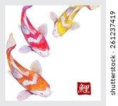 Japanese Watercolor Carps Koi...