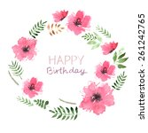 watercolor invitations | Shutterstock . vector #261242765