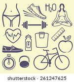 healthy lifestyle vector icons | Shutterstock .eps vector #261247625